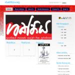 Shakthiya News paper